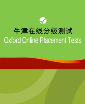 Oxford Online Placement Tests
