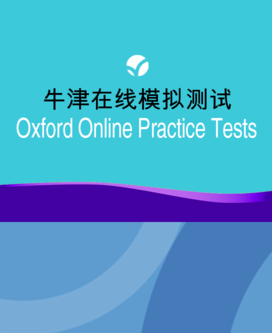 Oxford Online Practice Tests